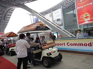 111 CHINA IMPORT AND EXPORT FAIR